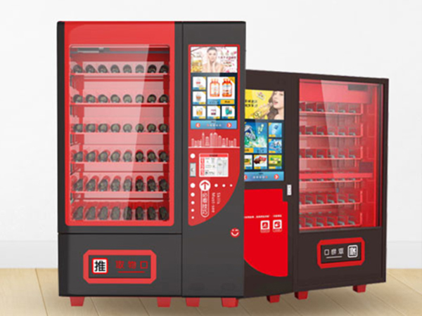 非格售货机:自动售货机在使用前需要准备什么?