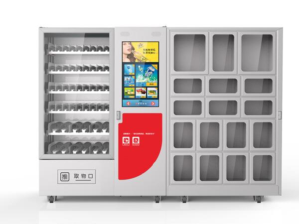 在医院投放自动售货机需要什么资质?