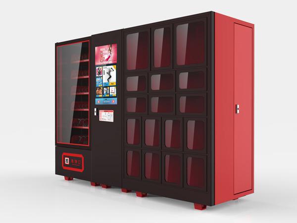 24寸成人用品售货机