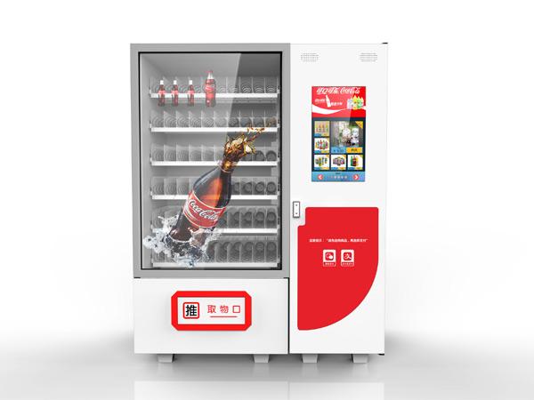 透明屏版售货机