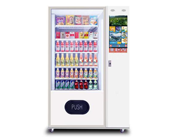 21.5寸饮料零食售货机